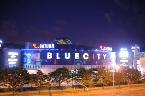blue-city-noc